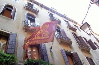 venetian-flag